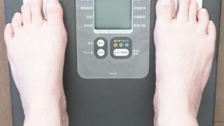 body weight measurment